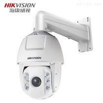 海康威视 DS-2AC6123TI-A 同轴高清摄像机