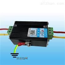 12-48V直流電源防雷器(壁掛式)