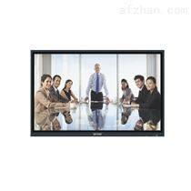海康威视75寸智能交互会议平板
