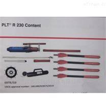 PLT R230挪威气动抛绳器