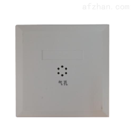 余压探测器副面板 采集墙体空气压力