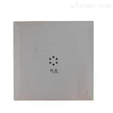 ARPM100-S/2余压探测器副面板 采集墙体空气压力