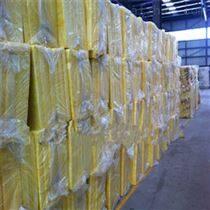 玻璃棉板 高端大氣 價格實惠