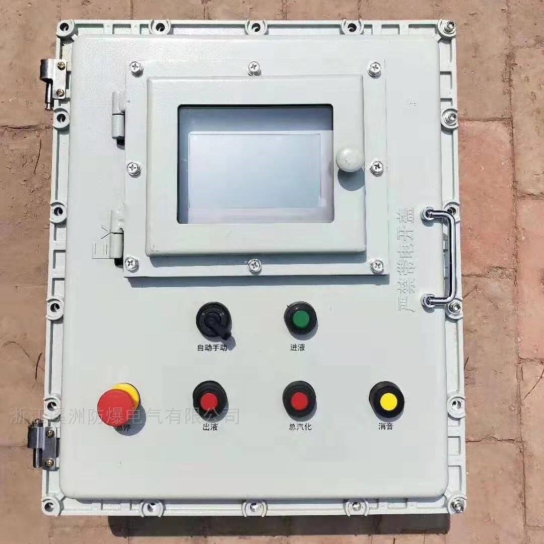 冷却塔防爆控制箱