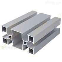 4080铝合金配件流水线工业铝型材支架