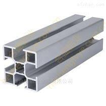 合盛铝业 供应4040工业铝型材设备支架铝材