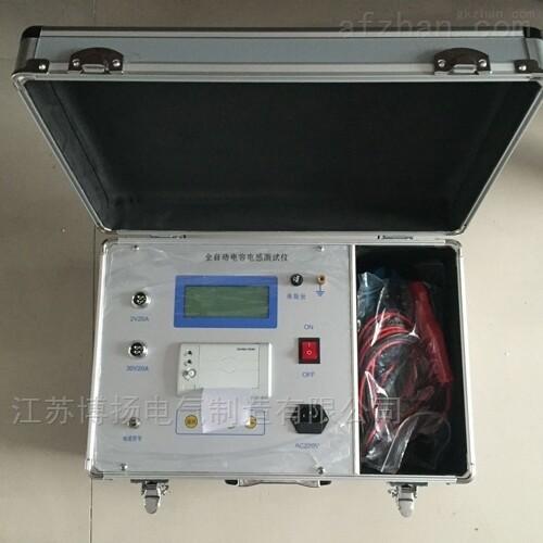 电力资质专用全自动电容电感测试仪
