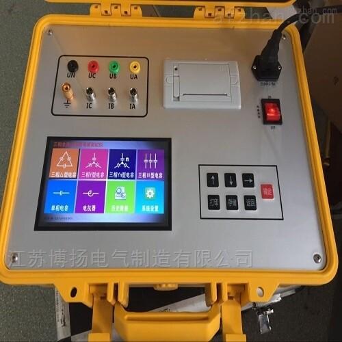 承试电力资质全自动电容电感测试仪