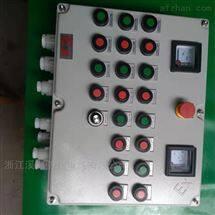 防爆控制箱带频率表、电流表