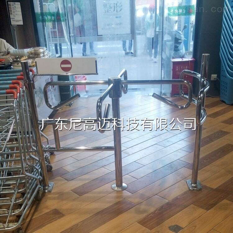 山西阳泉步行街超市单向转门十字进出口闸机