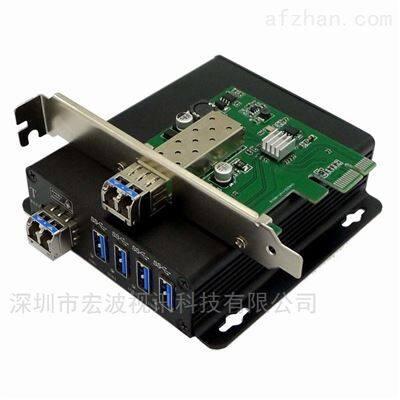 PCI-E转USB3.0光纤扩展卡