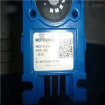 Motovario三相和三相制動電機