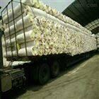 厂家现货钢结构屋顶纤维棉质量有保障