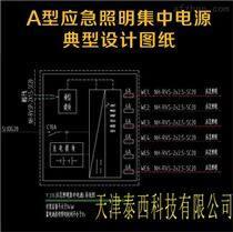 回路控制模块A型应急照明集中电源4回路