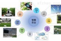 智慧農業系統基礎設施建設