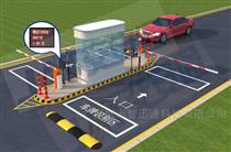 停車場高清車牌自動識別道閘收費設備