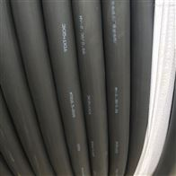 生产ZRA-DJFP2VP2阻燃屏蔽高温电缆