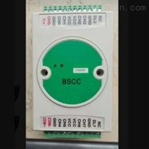 M231675温度采集设备(64路) 型号:BS95/ LTM8662