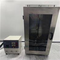 LTAO医用防护服阻燃性测试仪