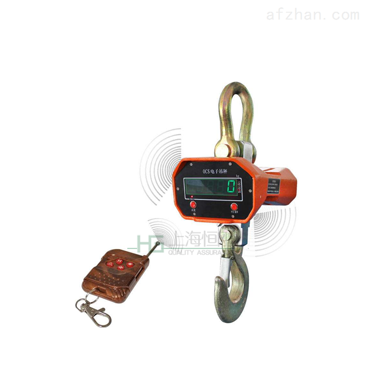 抗电磁电子吊钩秤 无线电子称量吊磅秤