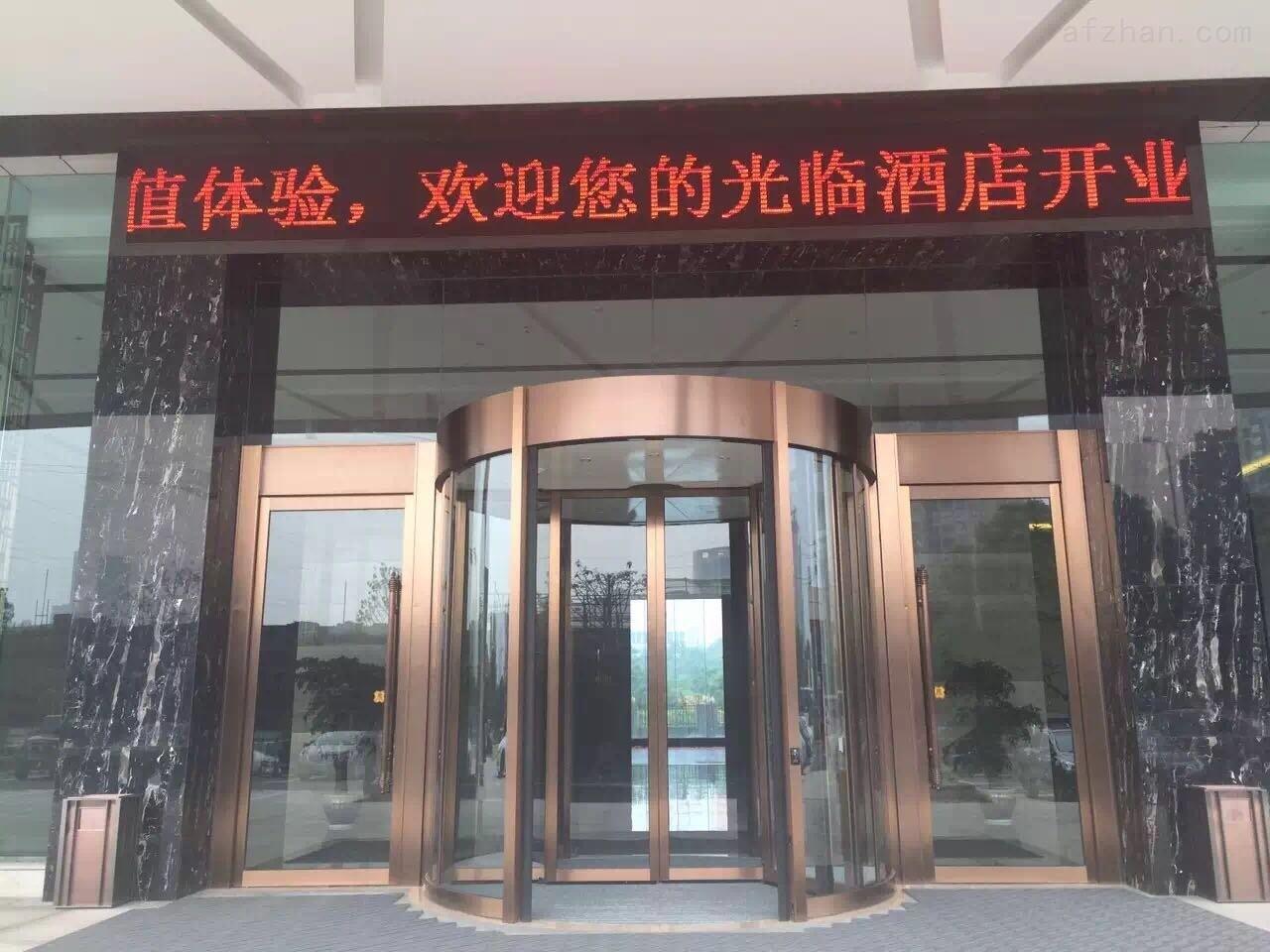 惠州不锈钢旋转门厂家价格