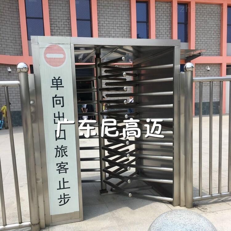 贵州遵义高铁站出口单向转闸门厂家