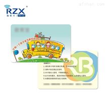 供应接触式IC卡