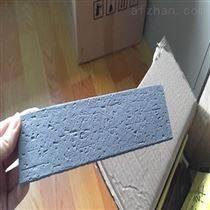 廠家直銷河北軟瓷磚軟瓷廠家產能大,案例多