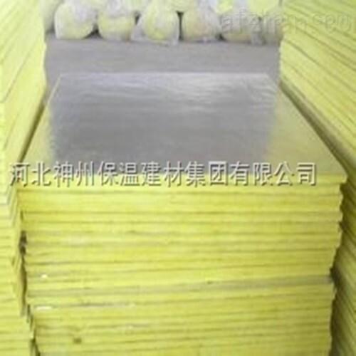 陕西玻璃棉空调保温板-罐体设备保温用玻璃棉板
