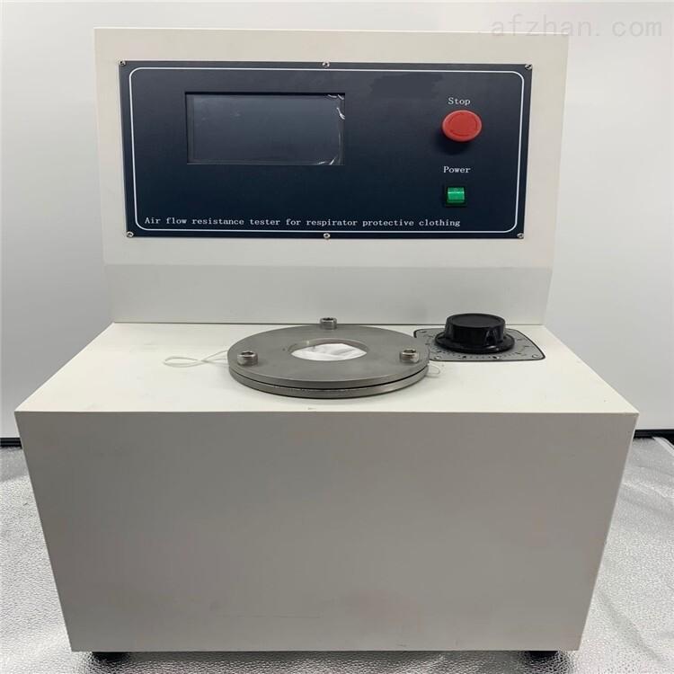 医用纺织品气流阻力测试仪制造