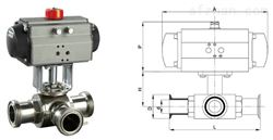 气动三通卫生级球阀Q684F