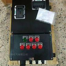 FXM防水防尘防腐照明箱内装C45漏电