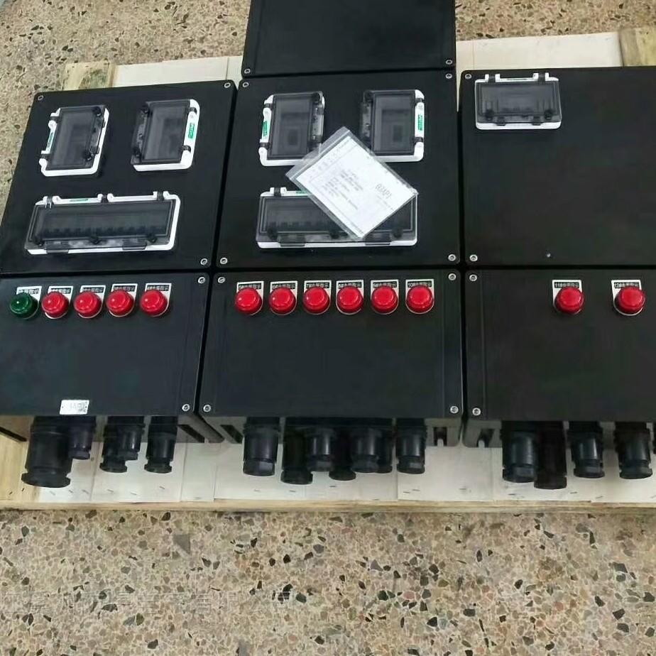 工程塑料三防配电箱
