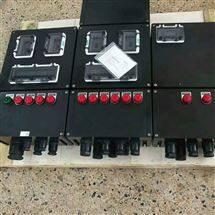 FXM工程塑料三防配电箱