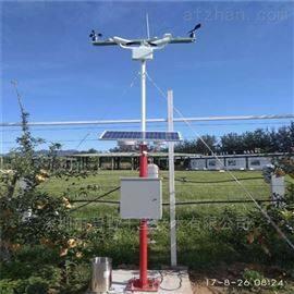 BYQL-QX小型全自动无线传输气象站