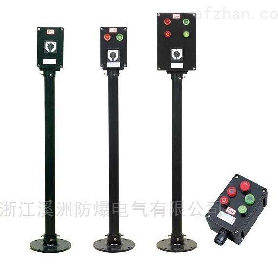 防水防尘防腐操作柱立杆式安装