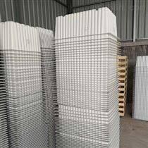 ABS工程塑料60L隔爆水槽