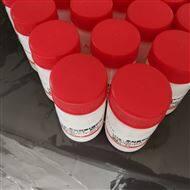 红细胞洗涤液(pH7.2)