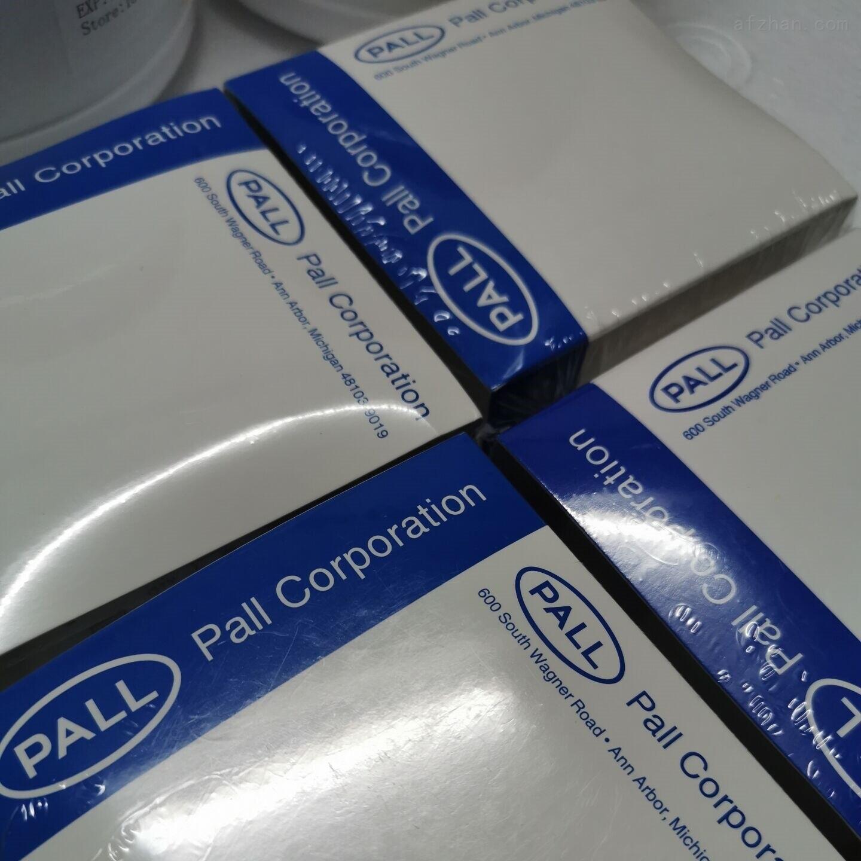 CAS:145382-68-9标准品价格