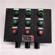 BXK污水处理防爆控制箱