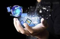 物聯網的特點對行業的作用