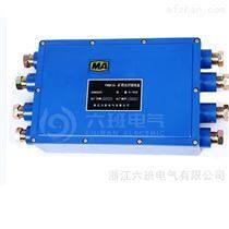 矿用八通光纤分线盒四进四出8通FHG8