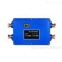 矿用光纤分线盒两通12~48芯 FHG2(A)