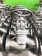 J41H碳鋼截止閥