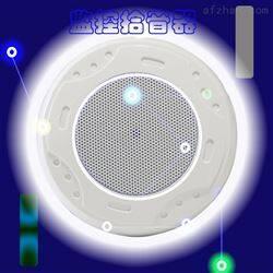 监控声音拾音器