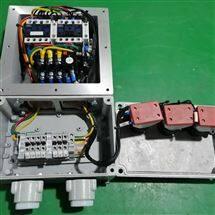 三相电机正反转防爆磁力启动器