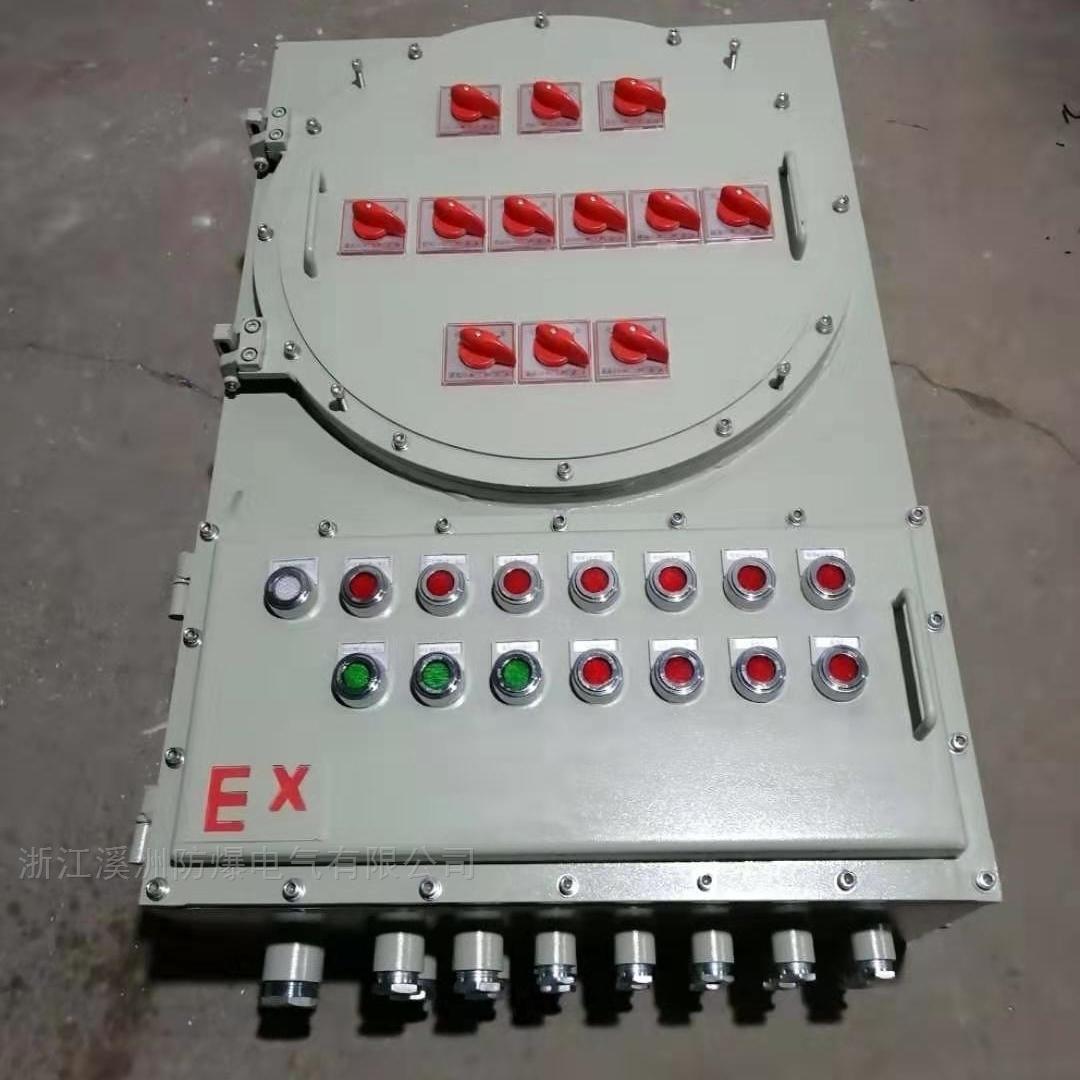 IIC级粉尘防爆配电箱