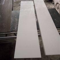 5mm聚四氟乙烯樓梯板滑動支座加工定制板