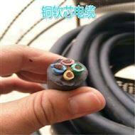 矿用屏蔽电钻电缆 银顺牌