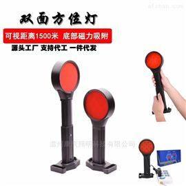 FL4830双面方位灯/移动红闪灯/铁路指示灯